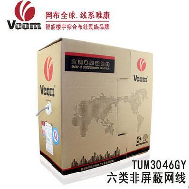 唯康(VCOM)TUM3046GR六类UTP/23WAG/4对非屏蔽网线305米原正品