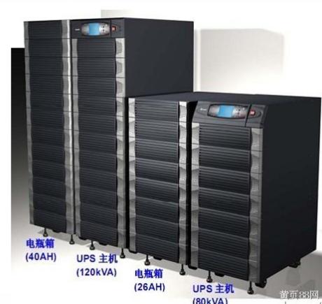 台达海福HIFT20k 模块化ups电源HIFT 20KVA 最低120kva