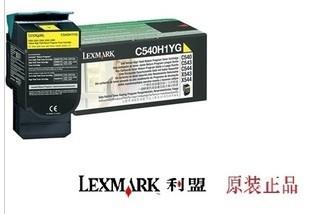 利盟 C540H1YG 黄色高容粉盒 适用C540nC543dnC544dn正品耗材